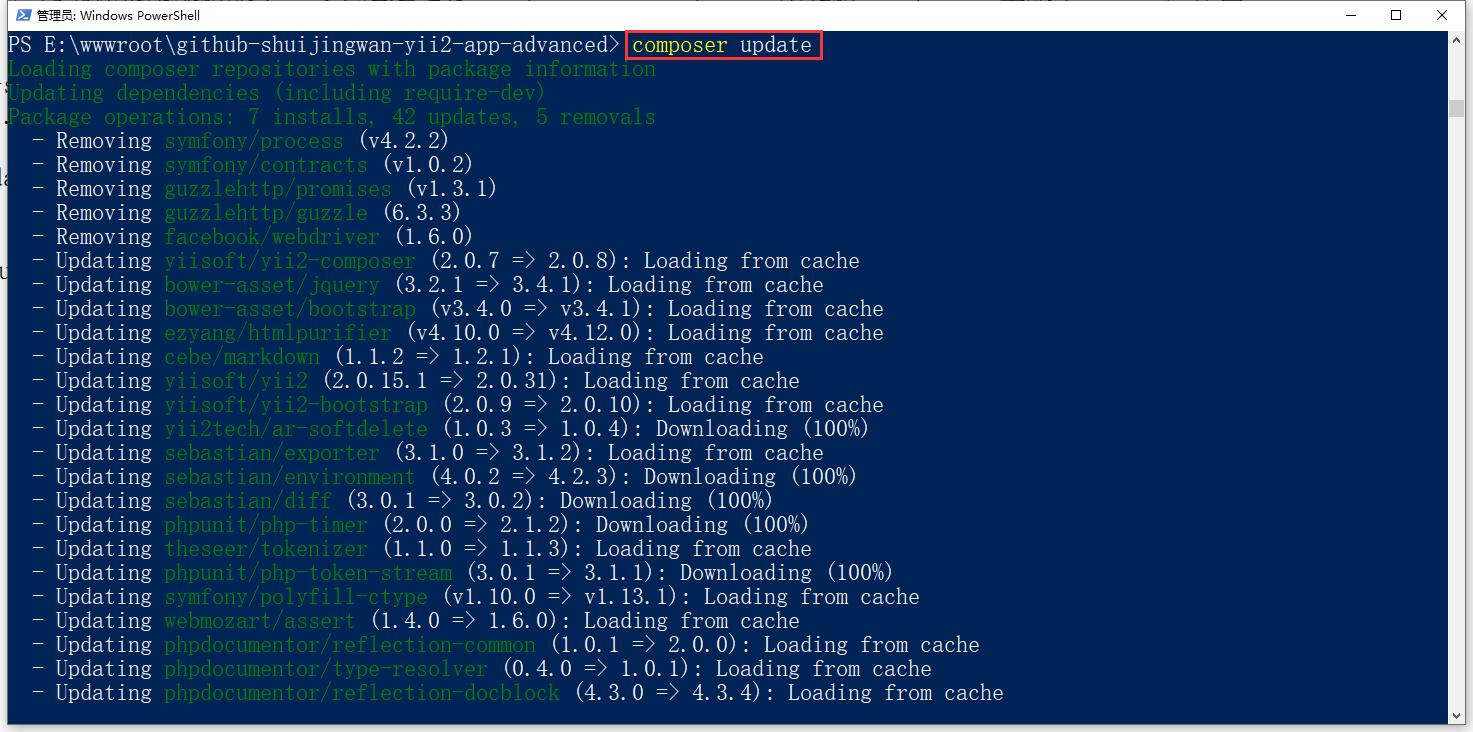 通过运行 composer update 来更新 Yii 2 至最新版本,已将 Yii Framework 从 2.0.15.1 版本升级到 2.0.31