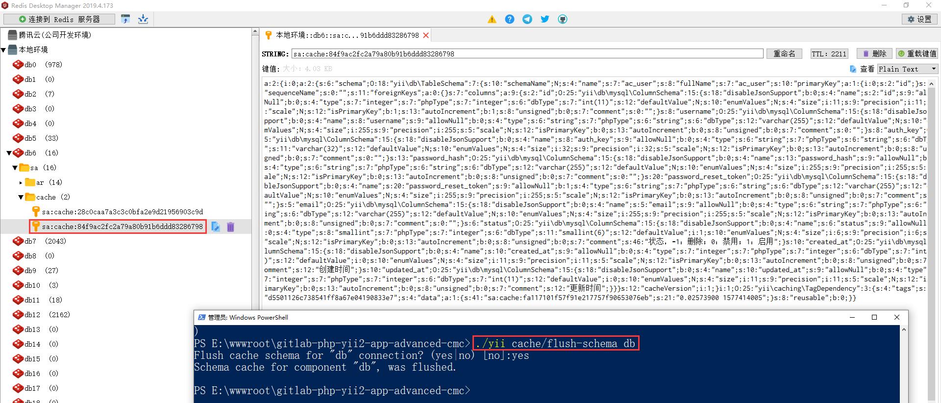 由于数据表结构有变更,进而导致 Schema 缓存数据 与 Schema 数据 的不一致,因此,需要清除给定连接组件的数据库表结构缓存。参考网址:https://www.yiiframework.com/doc/guide/2.0/zh-cn/caching-data ,执行控制台命令,但是查看 Redis,键名:sa:cache:84f9ac2fc2a79a80b91b6ddd83286798,发现新添加字段:is_deleted,仍然还未更新至缓存中