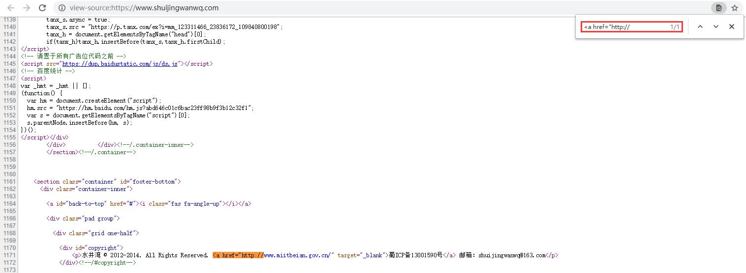 """查看网页源代码,搜索:href=""""http:// ,搜索结果总计有 1 处,准备将这 1 处修改为:href=""""https://"""