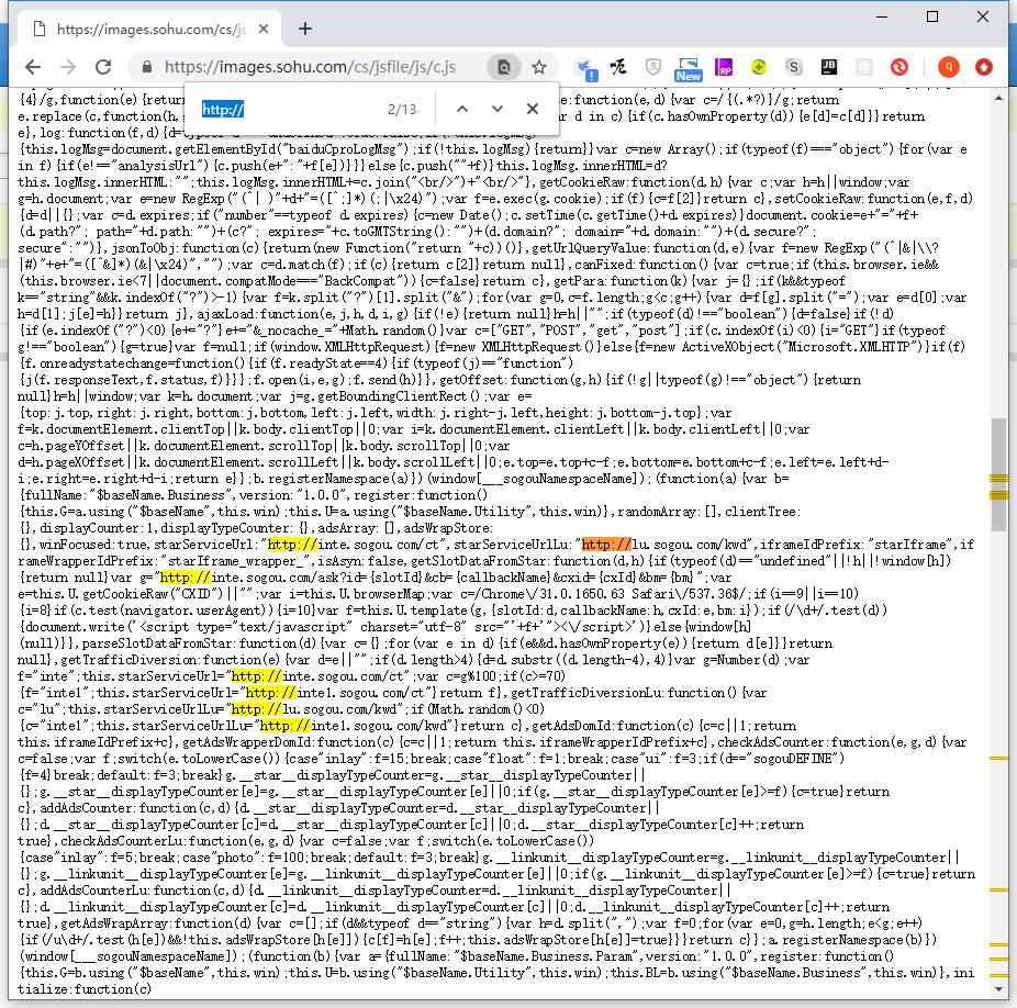 最后找到原因,引入的搜狗联盟 https://images.sohu.com/cs/jsfile/js/c.js 文件中,还引用了 http 协议前缀的文件,且点击过加载不安全的脚本