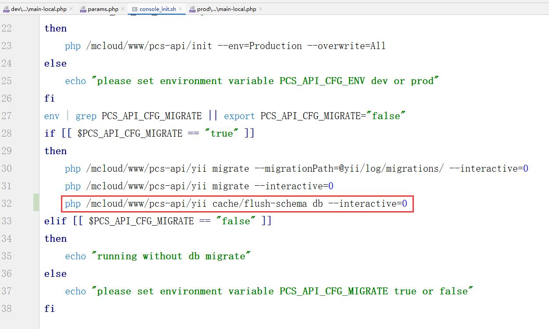 在 Docker 部署时,在容器升级时,执行了数据库迁移命令后,再执行清除给定连接组件的数据库表结构缓存的命令。编辑 build/c_files/config/init/console_init.sh