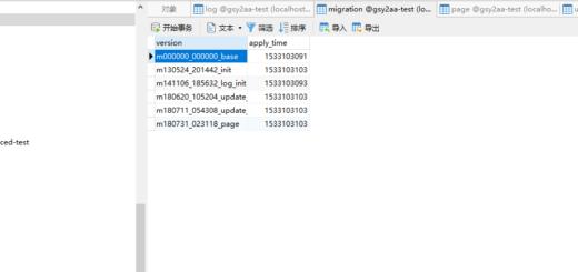 在数据库 gsy2aa-test 上刷新,确定结构与数据皆已经与数据库 g-s-yii2-app-advanced-test 中一致