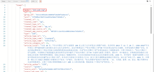 获取企鹅号的应用的任务列表,列表中存在 2 条记录,查看获取企鹅号的应用的任务列表的请求参数、响应参数、 SQL 语句,符合预期