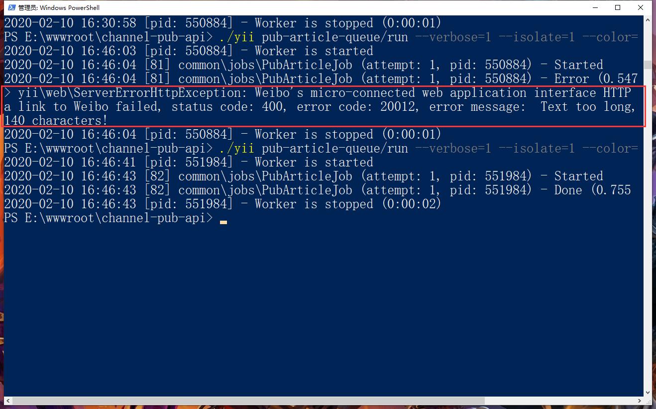 在渠道发布产品中,微博渠道,发布文章类型:链接(链接)的文章,微博平台响应错误:status code: 400, error code: 20012, error message:  Text too long, please input text less than 140 characters!