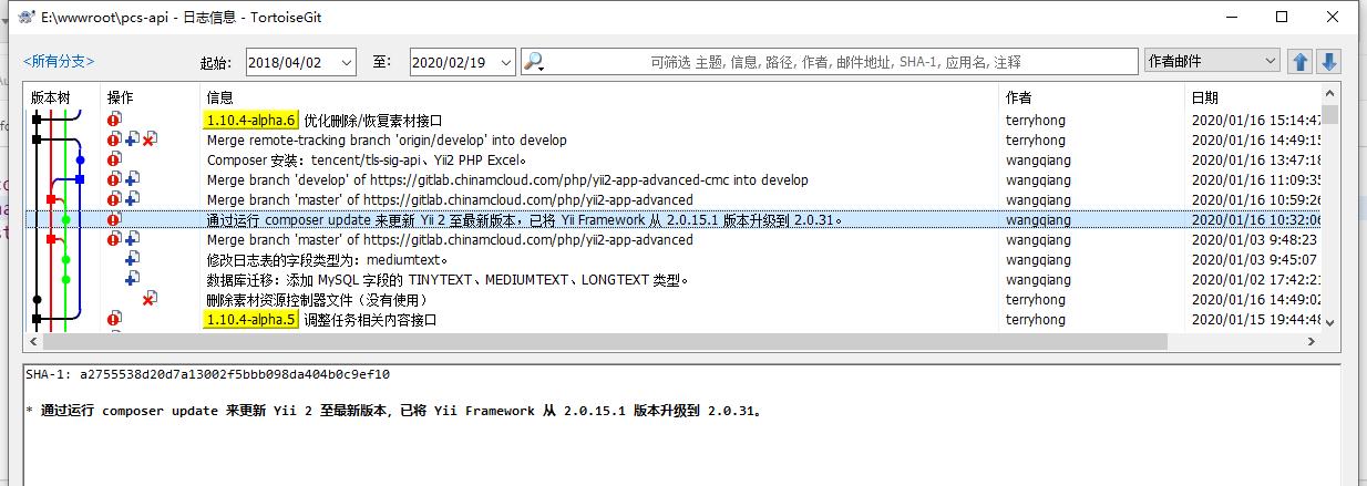 查看相应程序文件,并未针对提示信息做相应调整,查看 Git 日志,提交:通过运行 composer update 来更新 Yii 2 至最新版本,已将 Yii Framework 从 2.0.15.1 版本升级到 2.0.31。初步怀疑是由于 Yii 框架版本的升级,进而调整了提示信息。