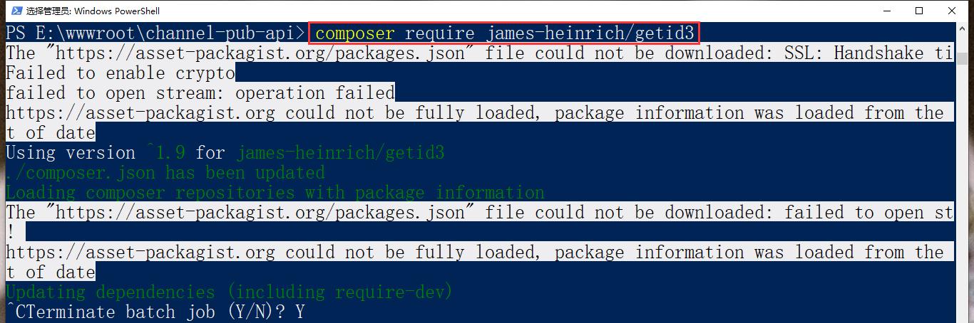 在 PowerShell 中,执行安装命令:composer require james-heinrich/getid3,提示 ( SSL:握手超时;无法启用加密;无法打开流:操作失败 )