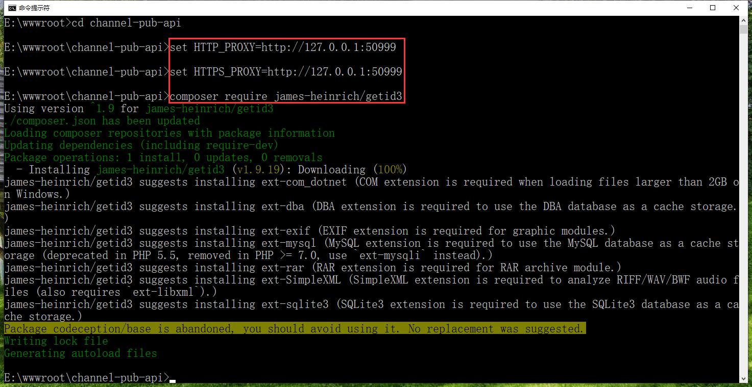 参考网址:https://www.shuijingwanwq.com/2019/12/28/3784/ ,在 cmd 中设置 HTTP 代理,再次执行安装命令,安装成功