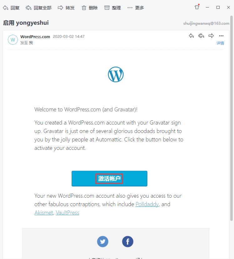 欢迎使用 WordPress.com (和 Gravatar )!您使用 Gravatar 注册创建了 WordPress.com 帐户。 单击 激活帐户 按钮,使您回到确认页面。