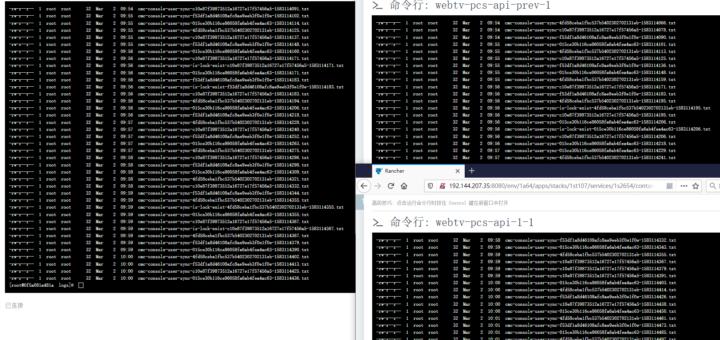 在 bash sleep 60 秒 的情况下,很难出现并发锁定的情况。或者增加更多的容器,或者提升执行命令行的频率。设置 bash sleep 10 秒。已经出现并发锁定(防止同一个租户下的用户同步同时在多个容器中执行)的情况。当部署为集群时,已经可以保证同一个租户下的用户同步,在某一时间段,仅在 1 个容器中执行。理论上的计算公式,一个租户的同步时间间隔为:4 / 3 * 10 = 13,结果单位为秒。符合设计预期。总结:部署的容器数量不要超过租户的数量,以防止并发锁定的情况过于频繁。