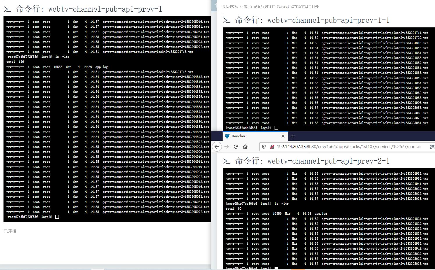 查看 命令行下的 Redis 锁定日志,不仅存在 判断Redis模型的锁定是否存在(已存在),而且存在 Redis模型的锁定实现时失败的 日志。时间:14:58 - 14:50 = 9 分钟。锁定次数:29 + 31 + 10 = 70 。锁定频率:70 / 9 = 8,即每分钟 8 次