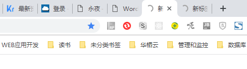 在打开 phpinfo.php 后,其大约加载了 30 秒左右的时间长度。在打开 phpinfo1.php 后,其大约加载了 35 秒左右的时间长度(如果支持并行,则加载时间预计为 5 秒左右。如果不支持并行,仅支持串行,则加载时间预计为 35 秒左右,其中 30 秒为等待 phpinfo.php 运行结束的时间,只有当 phpinfo.php 运行结束后,9001 端口才可用,5 秒为 phpinfo1.php 自身运行的时间)。