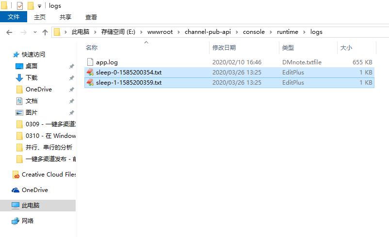 分别查看生成的日志文件的创建时间。可以确定 phpinfo1.php 的日志文件的创建时间晚于 phpinfo.php 的日志文件的创建时间,精确为 5 秒钟。由此可以确定,Nginx + php-fpm 在 Windows 10 下,是仅支持串行请求的。