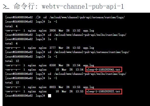 开发环境的部署方案为:CentOS + Nginx + php-fpm。重复第 6、7、8 步骤。分别查看生成的日志文件的创建时间。可以确定 phpinfo1.php 的日志文件的创建时间早于 phpinfo.php 的日志文件的创建时间,精确为 23 秒钟,虽然其晚于 phpinfo.php 开始运行。由此可以确定,Nginx + php-fpm 在 CentOS 7 下,是支持并行请求的。