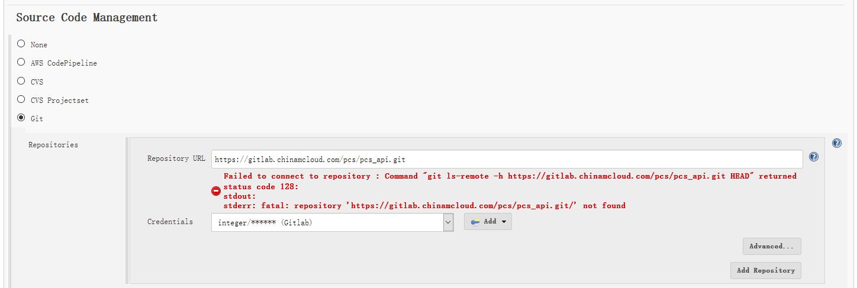 在 Jenkins 中配置后,报错:repository 'https://gitlab.chinamcloud.com/pcs/pcs_api.git/' not found
