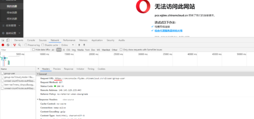 在 Opera 浏览器中,打开的网址:https://cmcconsole.flydev.chinamcloud.cn/#/chzh/pcs/da666d1d2d43df871c1804f632d8795d