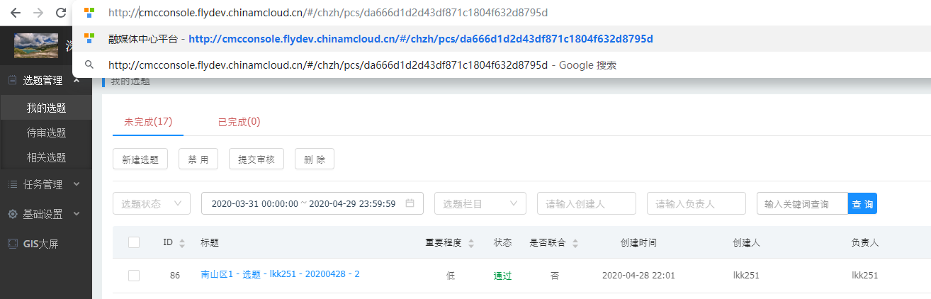 在 Chrome 浏览器中,可以在地址栏中输入:http:// 前缀,以达到修改至 http 的目标