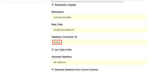 数据库连接ID选择 statDb 时,表名的下拉列表中,仅会出现 statDb 下的数据表
