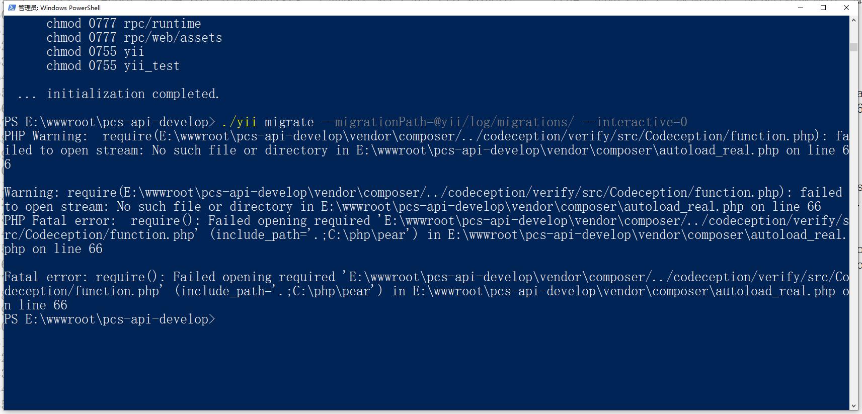 """在本地环境中全新部署,手动执行 $PCS_API_CFG_MIGRATE == """"true"""" 的相关命令。未成功运行,报错。"""