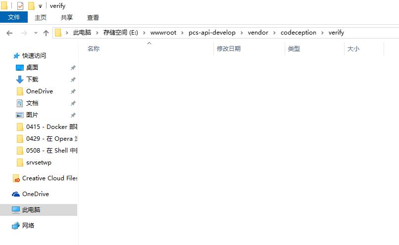 文件 E:\wwwroot\pcs-api-develop\vendor\composer/../codeception/verify/src/Codeception/function.php 不存在