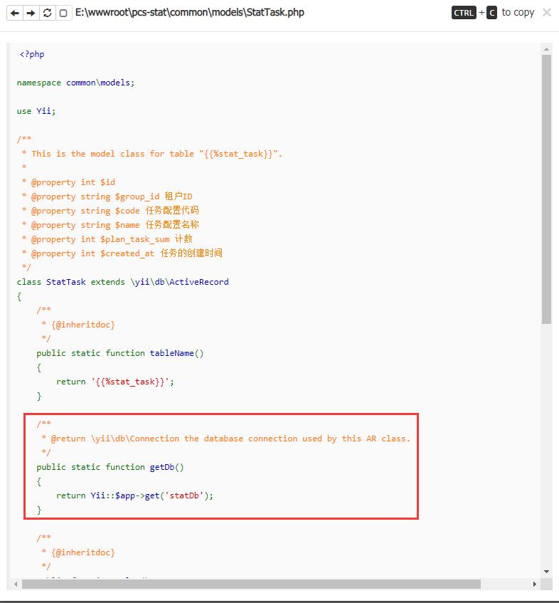 当生成 statDb 下的模型文件时,会额外生成 getDb()