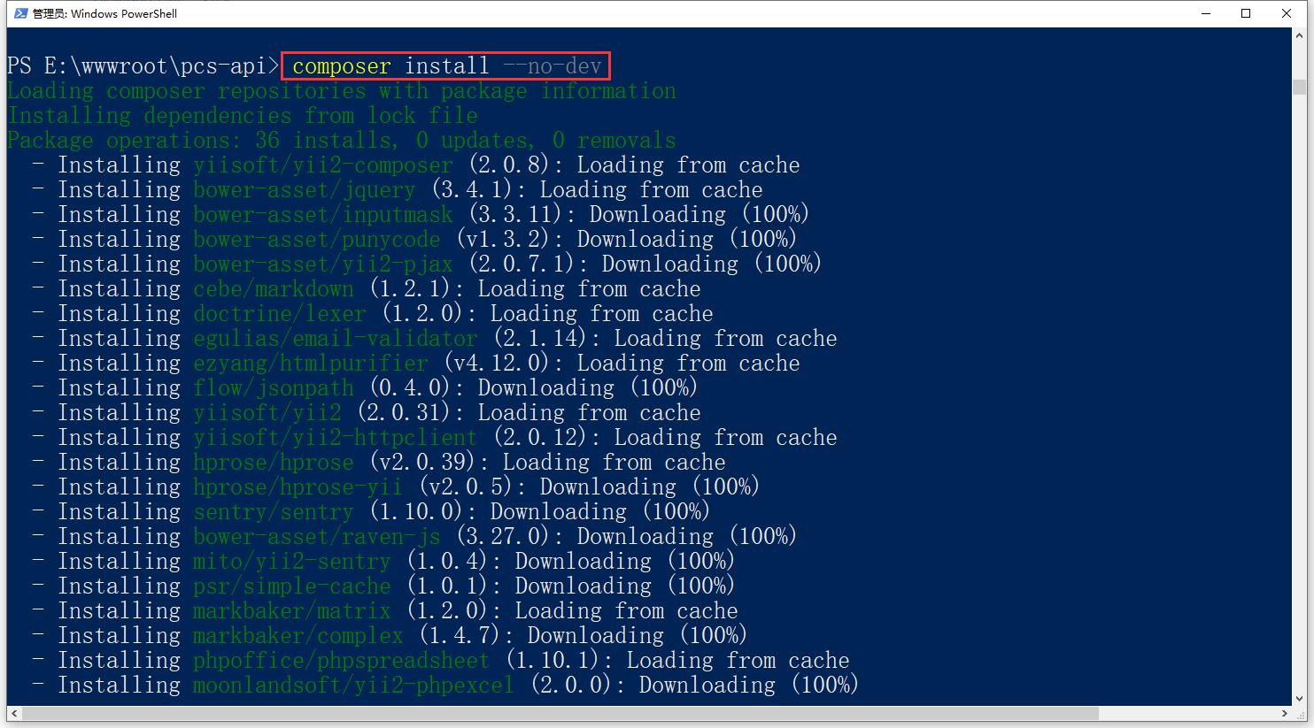 最终决定,先删除掉 /vendor ,提交至 Git 仓库,执行命令:composer install --no-dev。--no-dev:跳过 require-dev 字段中列出的包。再将 /vendor 提交至 Git 仓库。因为,已经确定,--dev:安装 require-dev 字段中列出的包 ( 这是一个默认值 )。提交至 Git 仓库仅能够提交空目录。