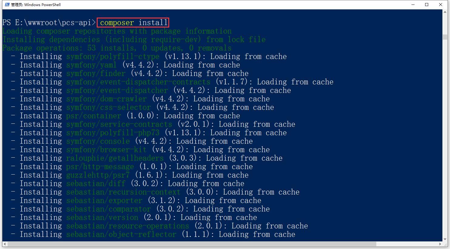 执行命令:composer install。安装 require-dev 字段中列出的包。再将 /vendor 提交至 Git 仓库。