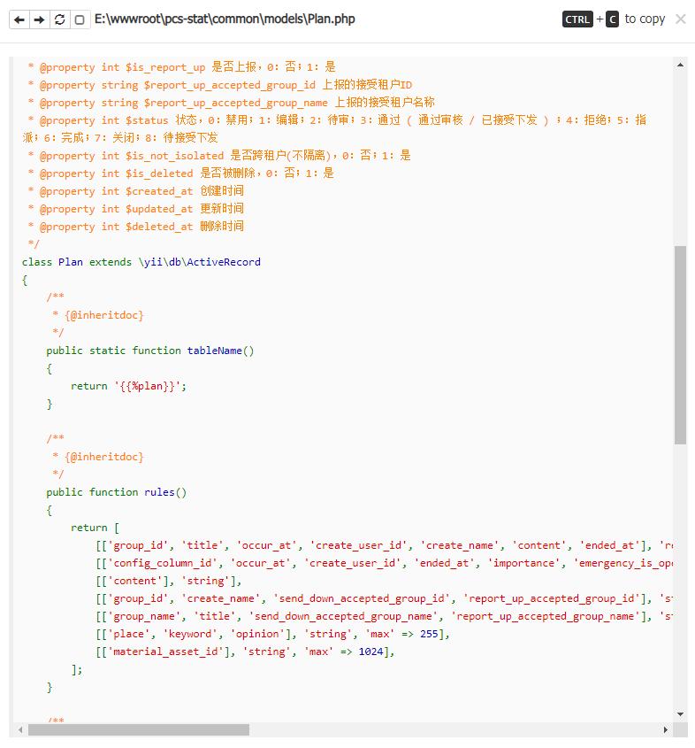 当生成 db 下的模型文件时,不会生成 getDb() ,因为 db 是默认的。