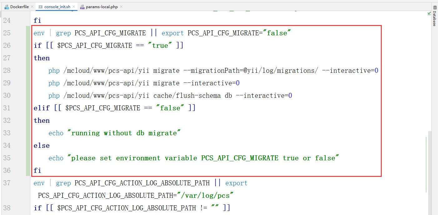 """编辑 build/c_files/config/init/console_init.sh。删除 $PCS_API_CFG_MIGRATE == """"true"""" 的相关命令。"""