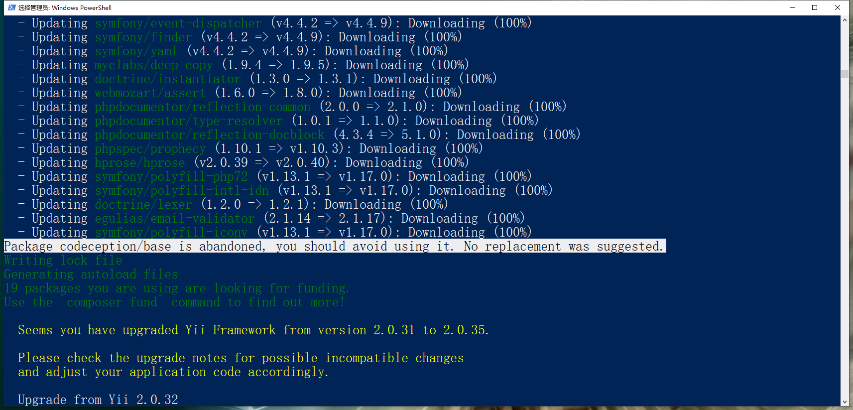 执行 composer update 时,提示:Package codeception/base is abandoned, you should avoid using it. No replacement was suggested.