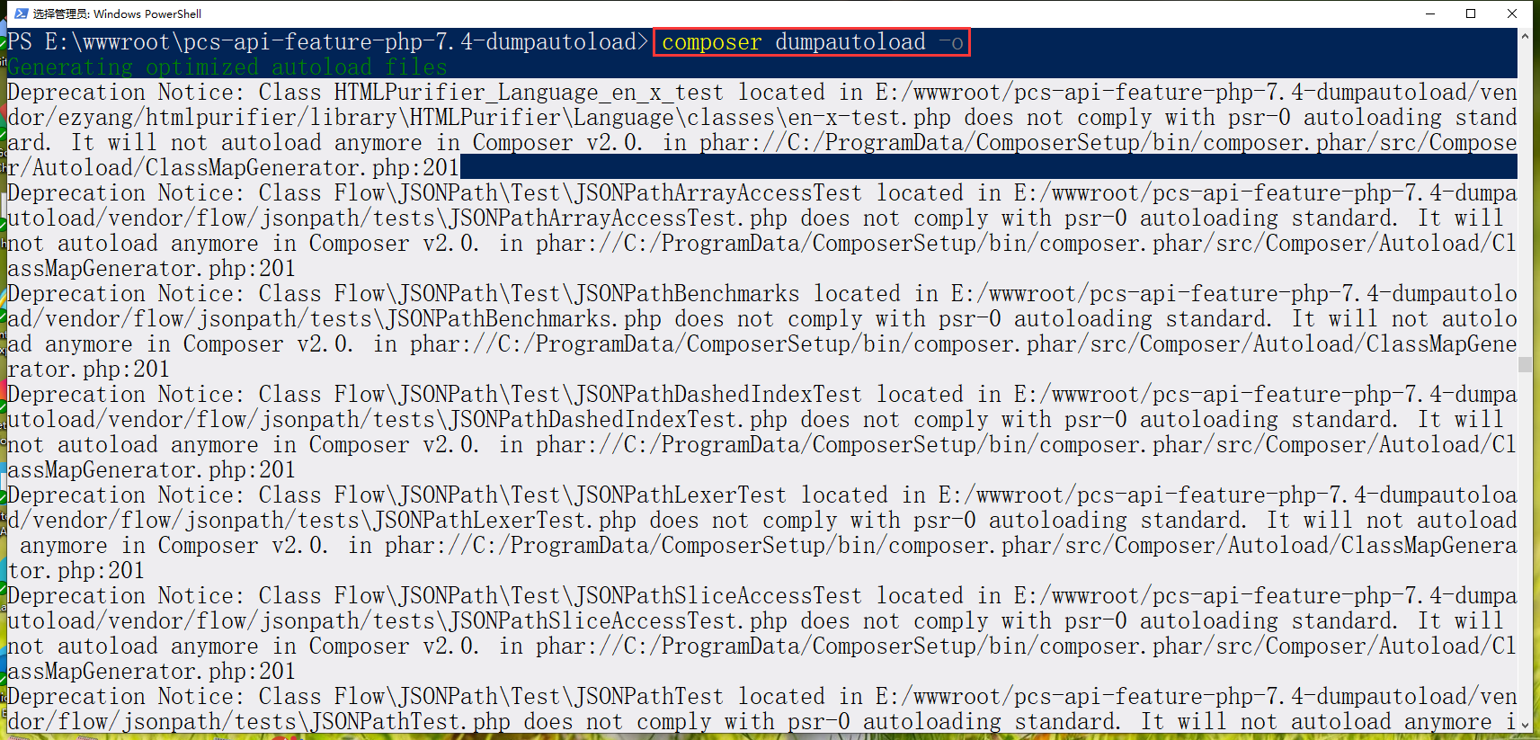 优化 Composer 自动加载,执行命令:composer dumpautoload -o,提示:Deprecation Notice:does not comply with psr-0 autoloading stan ard. It will not autoload anymore in Composer v2.0