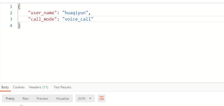 在 Postman 中 POST:http://api.pcs-api.localhost/v1/mobile/rtcs/invite-accept ,将 Body 中的数据以数组的格式写入 Redis 缓存中