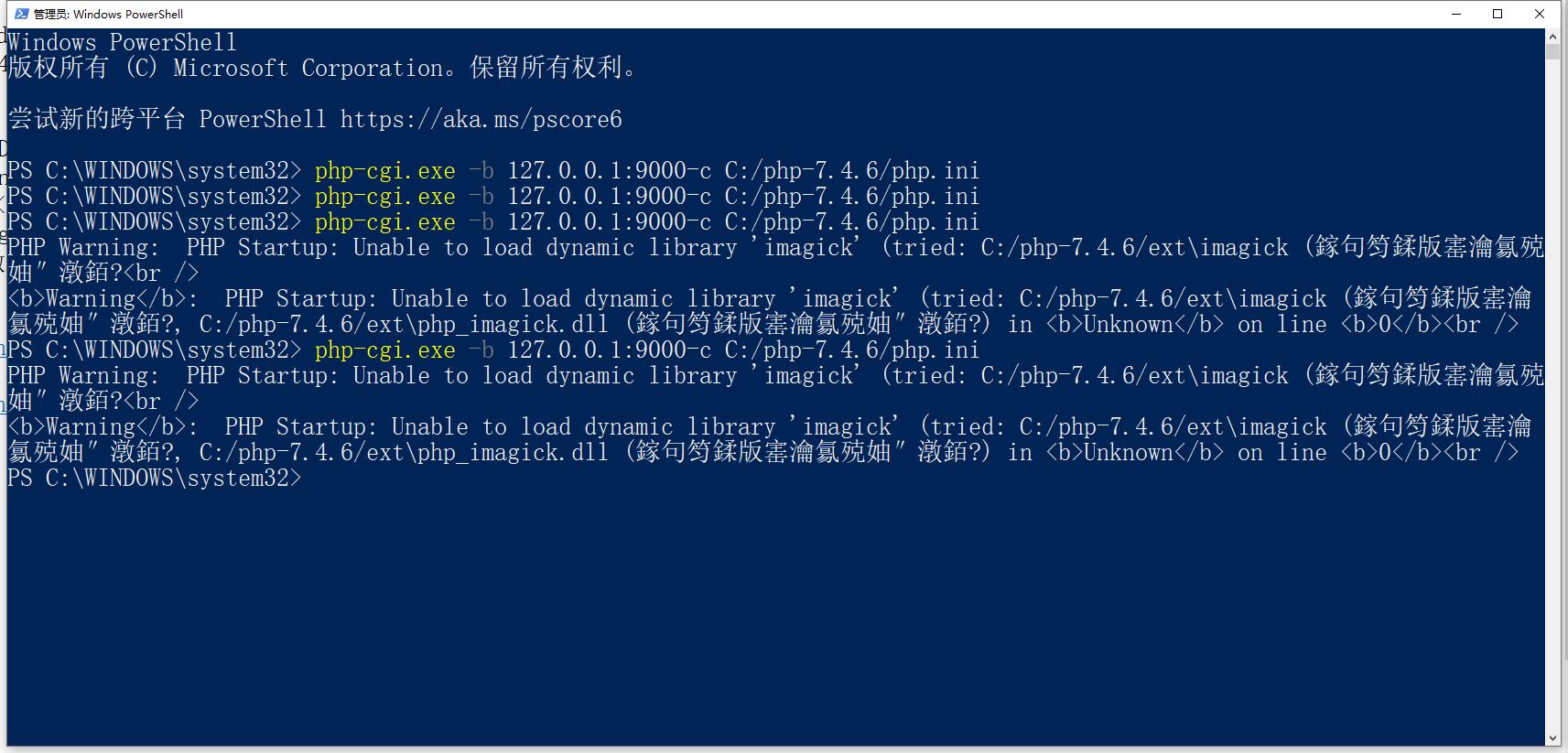 在 Windows 10 64 位、PHP 7.4.6 中,报错:PHP Warning:  PHP Startup: Unable to load dynamic library 'imagick' (tried: C:/php-7.4.6/ext\imagick