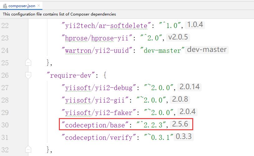 在本地环境中,composer.json 仍然依赖:codeception/base