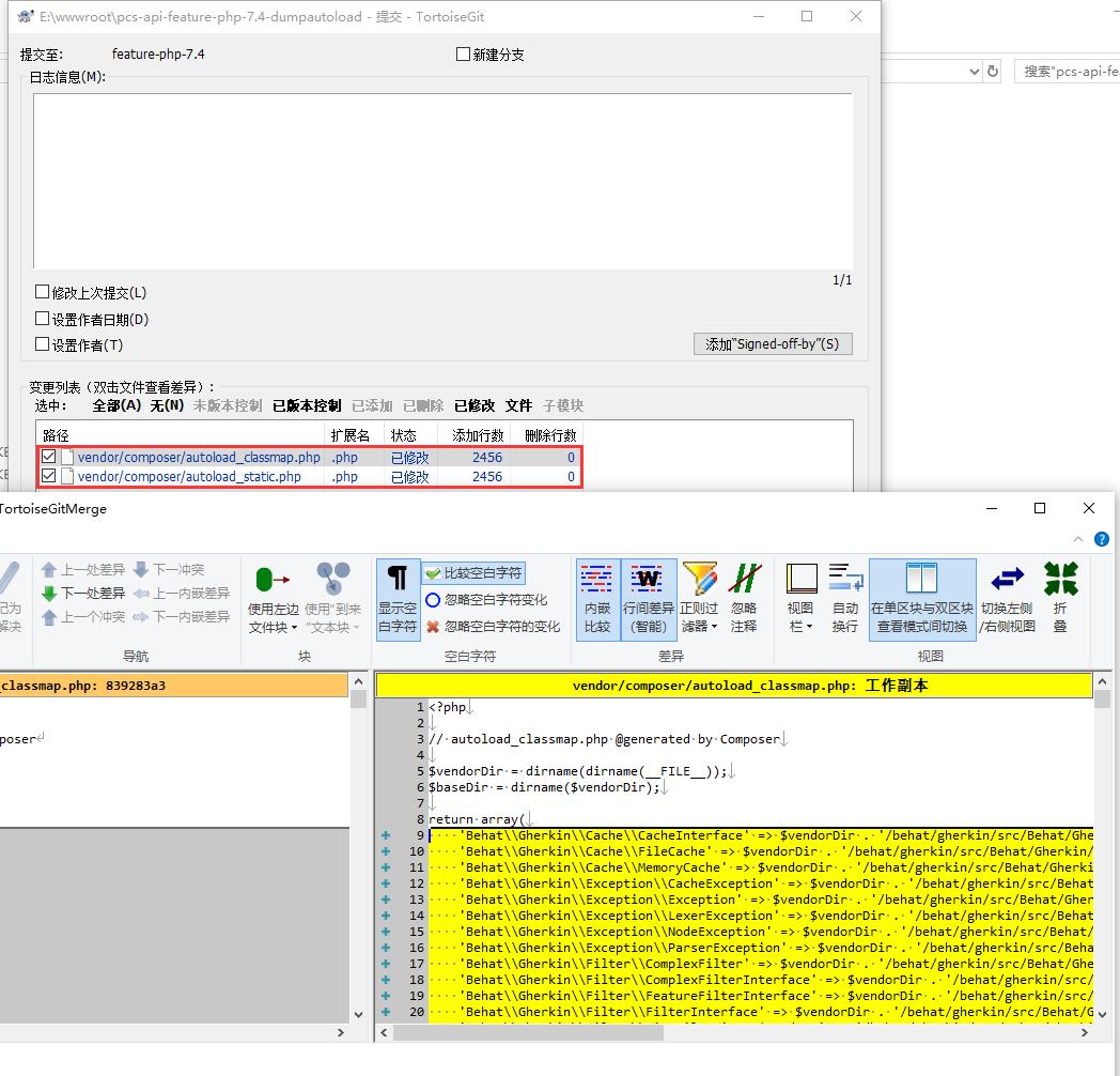 文件 vendor/composer/autoload_classmap.php、vendor/composer/autoload_static.php 重新生成,各自添加了 2000 余行。