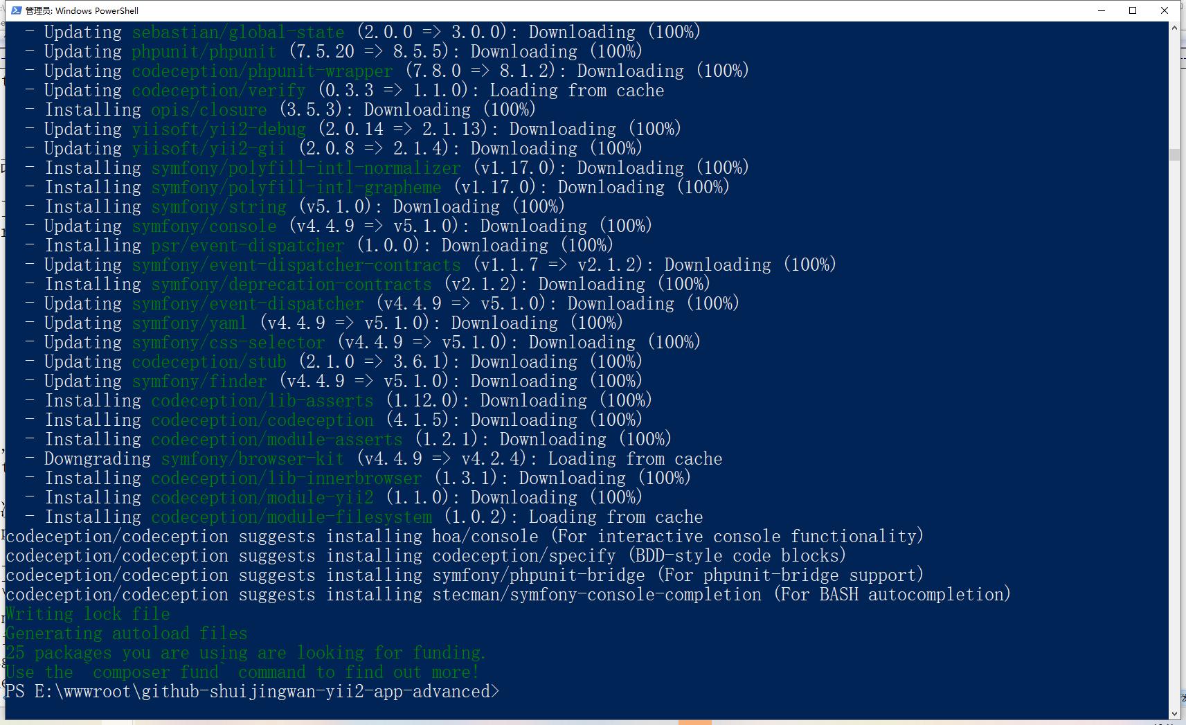 再次执行 composer update ,将开发依赖项更新至最新版本,提示:Package codeception/base is abandoned, you should avoid using it. No replacement was suggested. 已经消失。