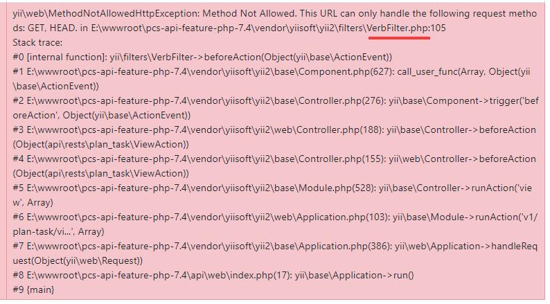 查看日志,在过滤器 verbFilter:支持 HTTP 方法验证 处验证失败