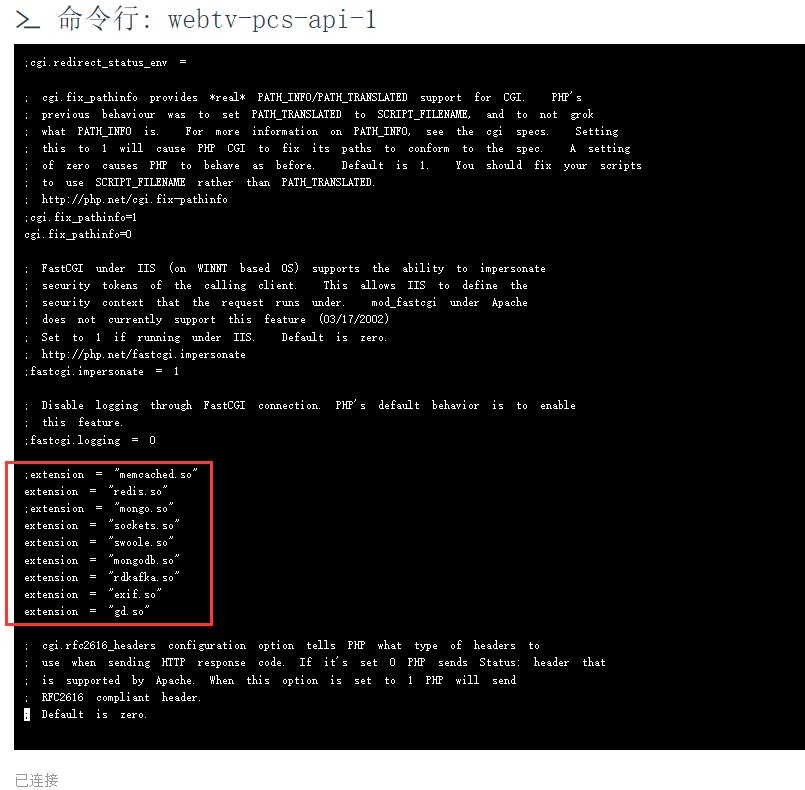 检查 /usr/local/php/etc/php.ini 中是否存在 zip。不存在。已经被删除。