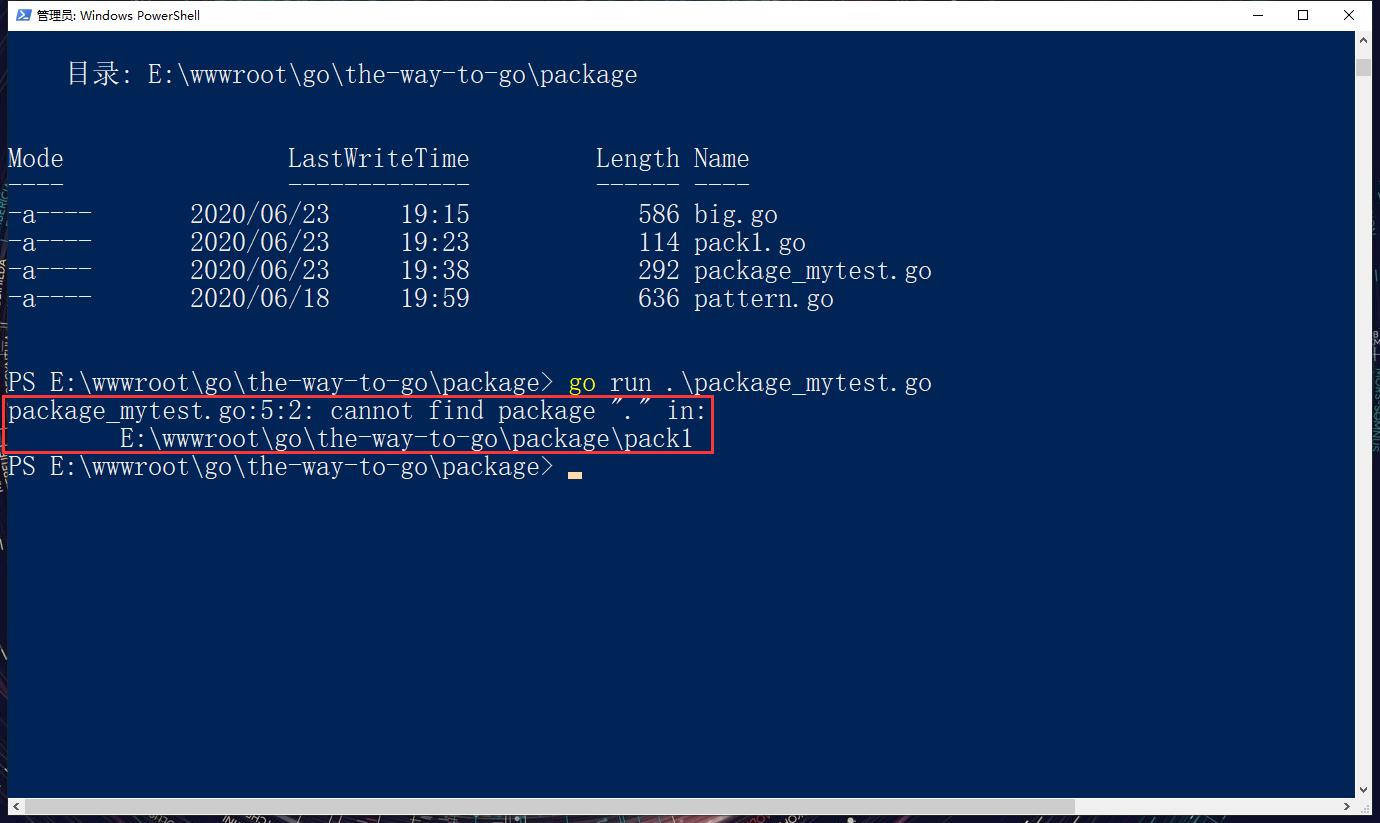 """在 Go 中报错:package_mytest.go:5:2: cannot find package """"."""" in: E:\wwwroot\go\the-way-to-go\package\pack1。"""