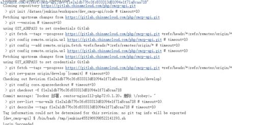在 jenkins 中构建镜像时,报错:repository registry-vpc.cn-beijing.aliyuncs.com/cmc/centos-nginx112-php72 not found: does not exist or no pull access。