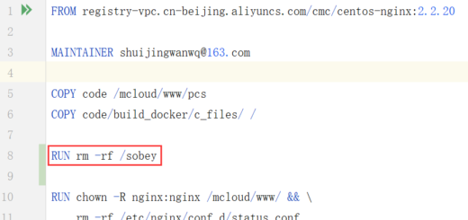 新增加一行:RUN rm -rf /sobey。Dockerfile 的内容如下。