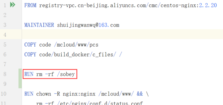 新增加一行:RUN rm -rf /sobey。Dockerfile 的内容如下。
