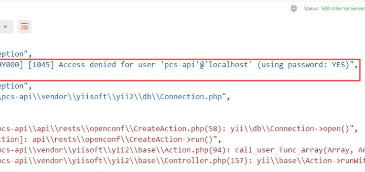 将 db 的密码修改为错误的,响应 500 如下,符合预期。