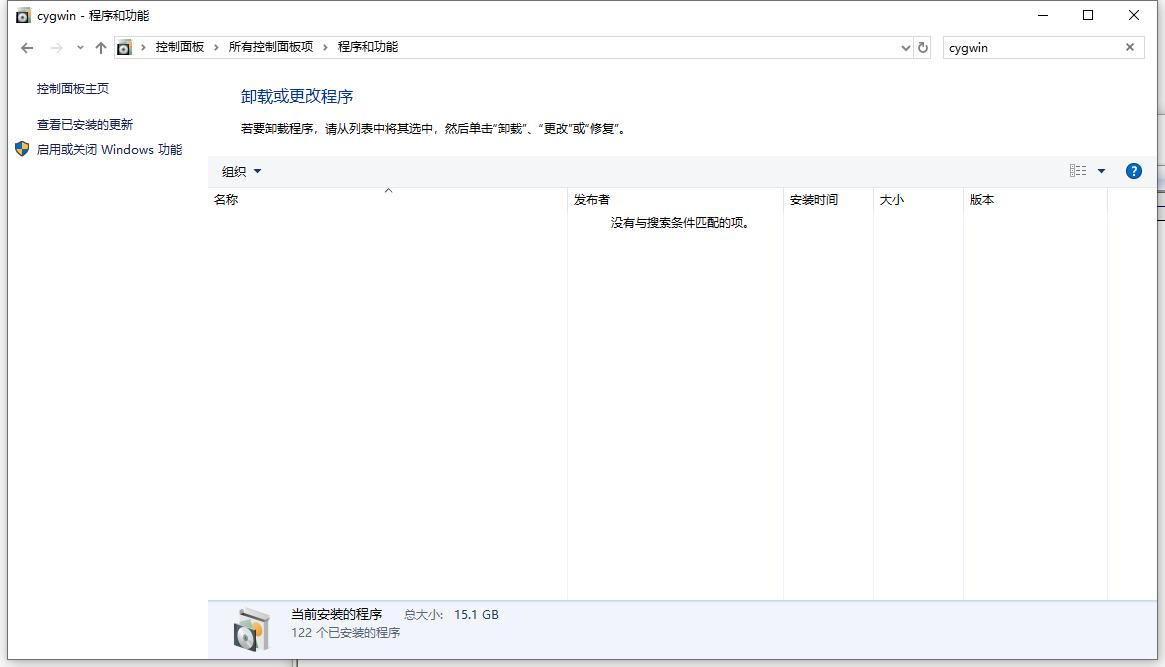 搜索程序和功能:cygwin,结果为空。