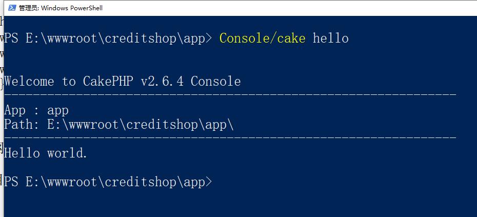 进入目录:E:\wwwroot\creditshop\app,执行:Console/cake hello,未再报错。