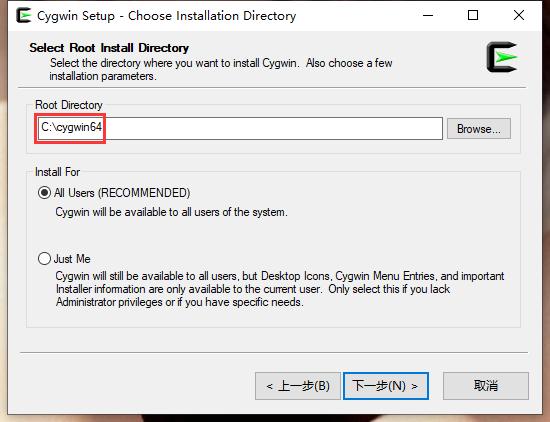 选择 Cygwin 的之前安装的目录,默认为:C:\cygwin64,无需改动。