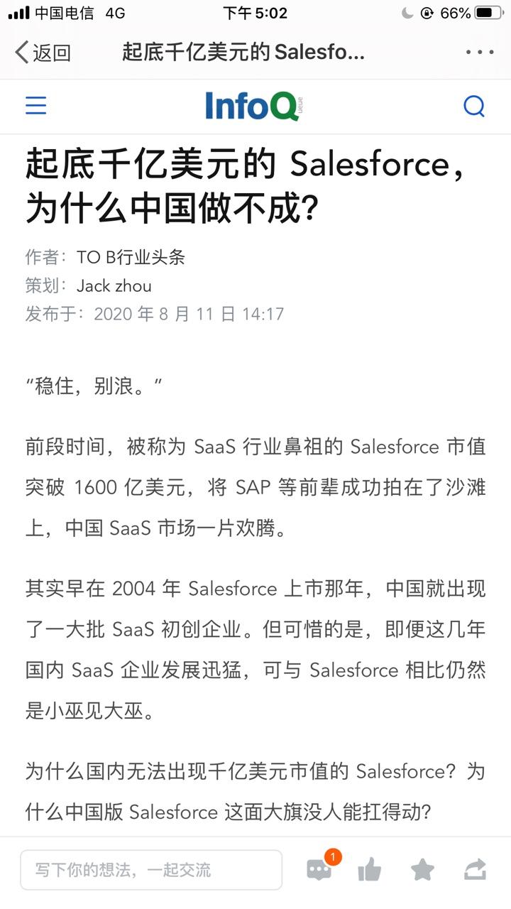 初步怀疑与链接本身存在关系。决定在微博应用中添加安全域名:www.infoq.cn。然后通过微博开放平台接口发布微博链接至平台。发布成功后,点击网页链接。无需复制,可以直接打开链接。