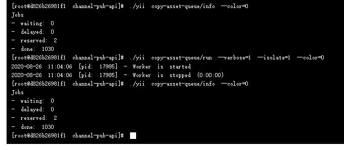 Yii2 队列扩展,Redis 驱动中,info 命令打印关于队列状态的信息时,reserved 状态的队列一直存在。查看系统日志,也无任何的异常输出。参考网址:https://www.shuijingwanwq.com/2019/12/16/3737/ 。