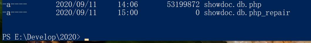 使用 .dump 转储整个数据库并使用这些命令来创建新数据库来获取部分或大部分记录。生成的文件:showdoc.db.php_repair 。其大小为 0 KB。