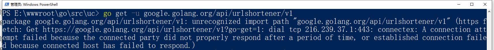 """参考:https://github.com/googleapis/google-api-go-client/blob/master/GettingStarted.md 。在终端调用以下命令来安装 API:go get -u google.golang.org/api/urlshortener/v1,报错:package google.golang.org/api/urlshortener/v1: unrecognized import path """"google.golang.org/api/urlshortener/v1""""。"""