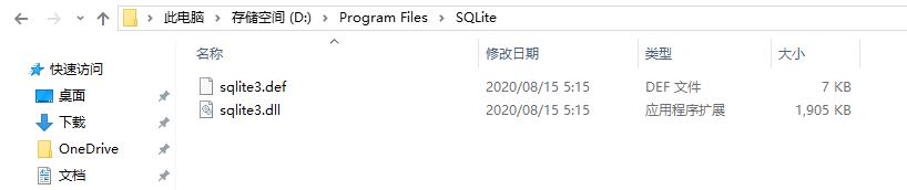 复制文件:sqlite3.def、sqlite3.dll 至目录:D:\Program Files\SQLite。
